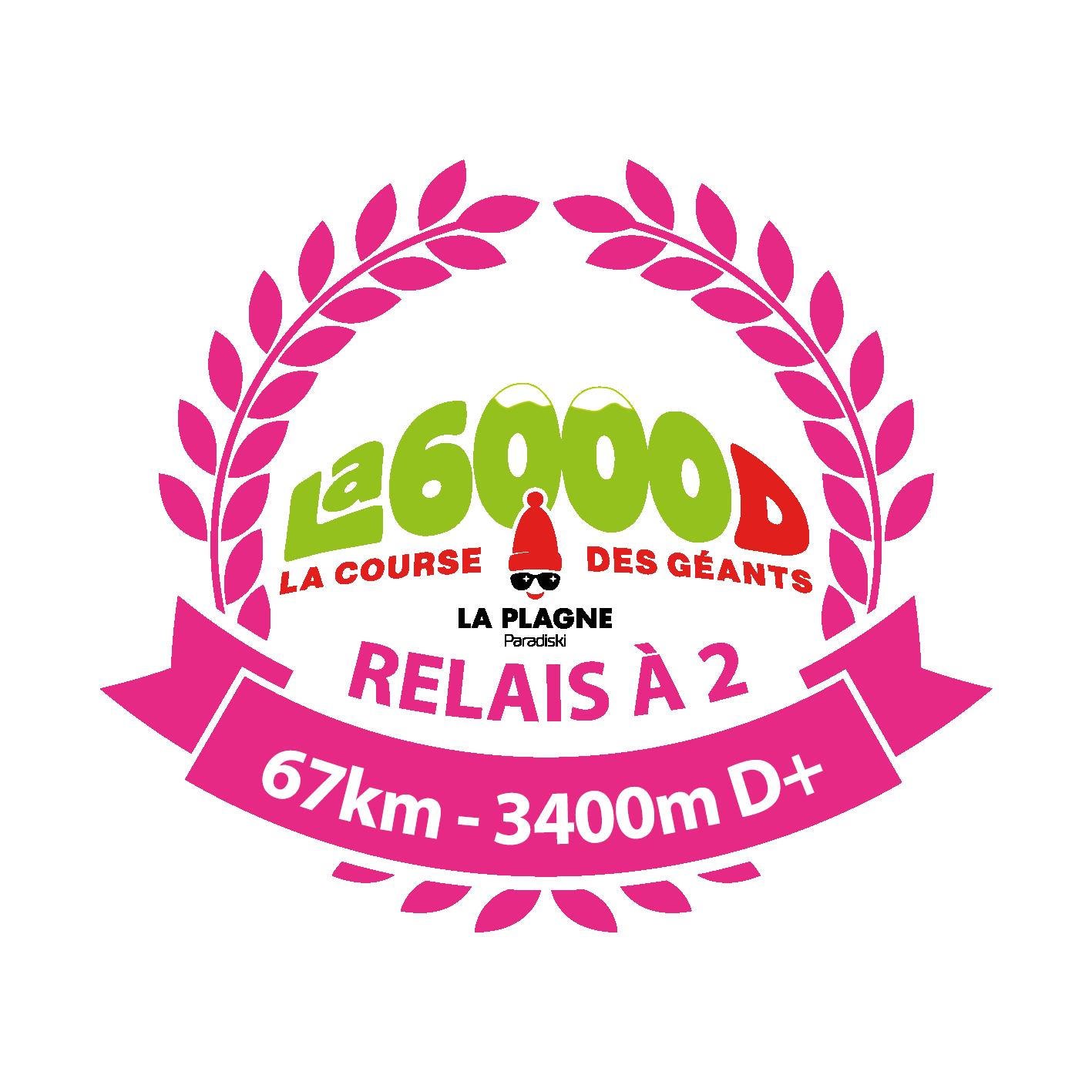 Logo 6000D en relais